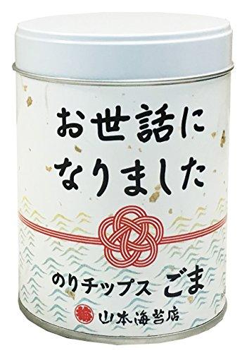 山本海苔店 のりチップス( ごま 20g )