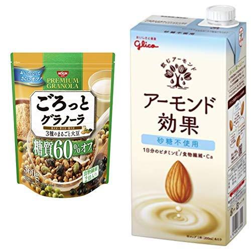 【セット買い】ごろっとグラノーラ3種のまるごと大豆糖質60%オフ360g 360gX6袋 + グリコ アーモンド効果 砂糖不使用 1000ml×6本 常温保存可能