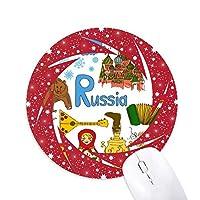 ロシアの風景の動物の国旗 円形滑りゴムの赤のホイールパッド