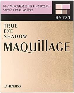 資生堂 マキアージュ トゥルーアイシャドー RS721