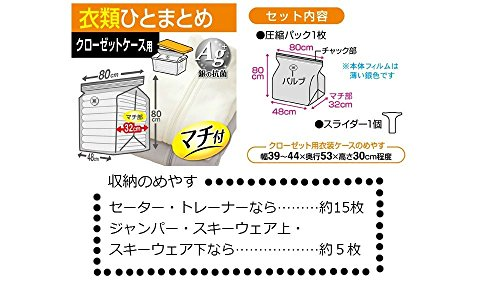 東和産業圧縮袋Ag抗菌衣類圧縮パックM1枚入り