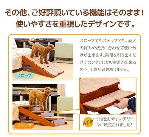 OFT『木製2wayステップ3段タイプ』