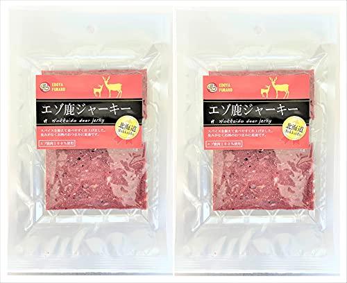 珍味 おつまみ エゾ鹿ジャーキー 2袋 国産 つまみ ジビエ ジビエ肉 エゾ鹿 珍味 お取り寄せ 北海道 鹿 肉 ジャーキー