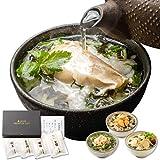 高級 お茶漬け ギフトセット 彩 (いろどり) 4食(静岡県下田産 金目鯛 銀鮭 ずわい蟹 帆立 の各1食)