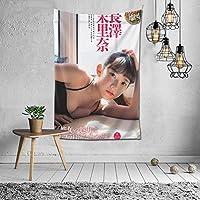 2021 タペストリー??茉里奈 、 長澤茉里奈、 Nagasawa Marina ファッショナブルで絶妙な多機能装飾ファブリック装飾家の装飾製品60 * 40inch