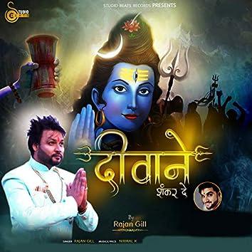 Deewane Shankar De