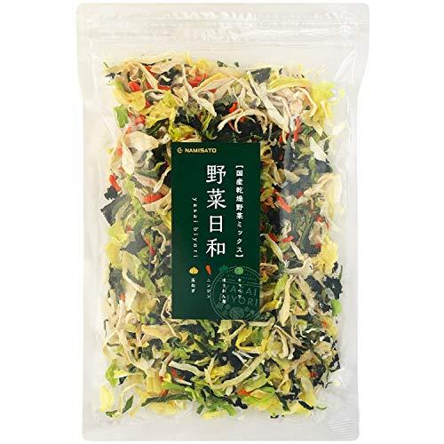 乾燥野菜ミックス 国産 野菜日和 100g×3 みそ汁の具 ラーメンの具 カップ麵の具 かやく 非常食 保存食