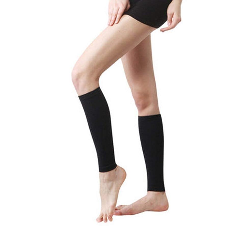 期限カーテン三丈夫な男性女性プロの圧縮靴下通気性のある旅行活動看護師用シンススプリントフライトトラベル - ブラック