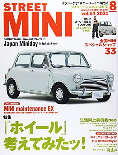 STREET MINI(ストリートミニ) 2021年 08 月号 [雑誌]