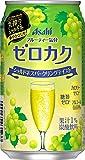 ゼロカク シャルドネスパークリングテイスト 350ml 1箱(24缶)