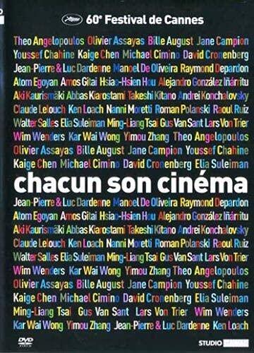Chacun son cinéma (60e Festival de Cannes)