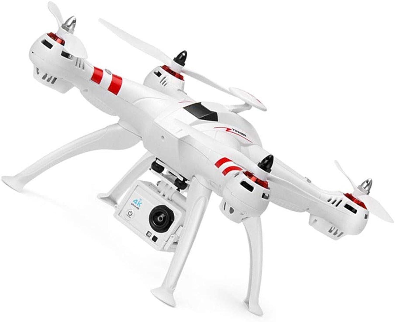 KMY-LIGHTING Drohnen X16 Brushless Drohnen Motor 4K Kamera Drohnen professionelle Luft Drohne GPS Flugzeuge Drohnen