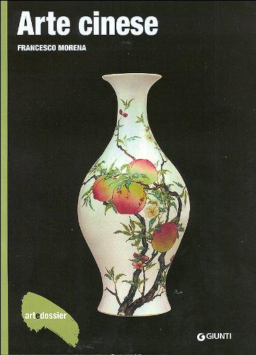 Arte cinese. Ediz. illustrata