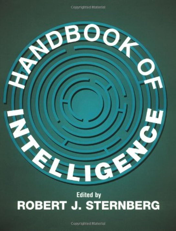 観点リファインビクターHandbook of Intelligence