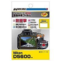 HAKUBA デジタルカメラ液晶保護フィルム 耐衝撃タイプ Nikon D5600専用 DGFS-ND5600