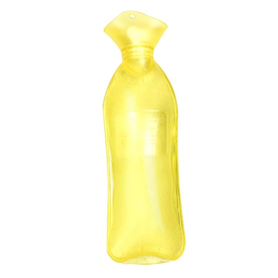 見かけ上申し込むトランジスタHealifty 湯たんぽバッグ熱可塑性PVC透明お湯バッグ付きカバー(透明 - 黄色)