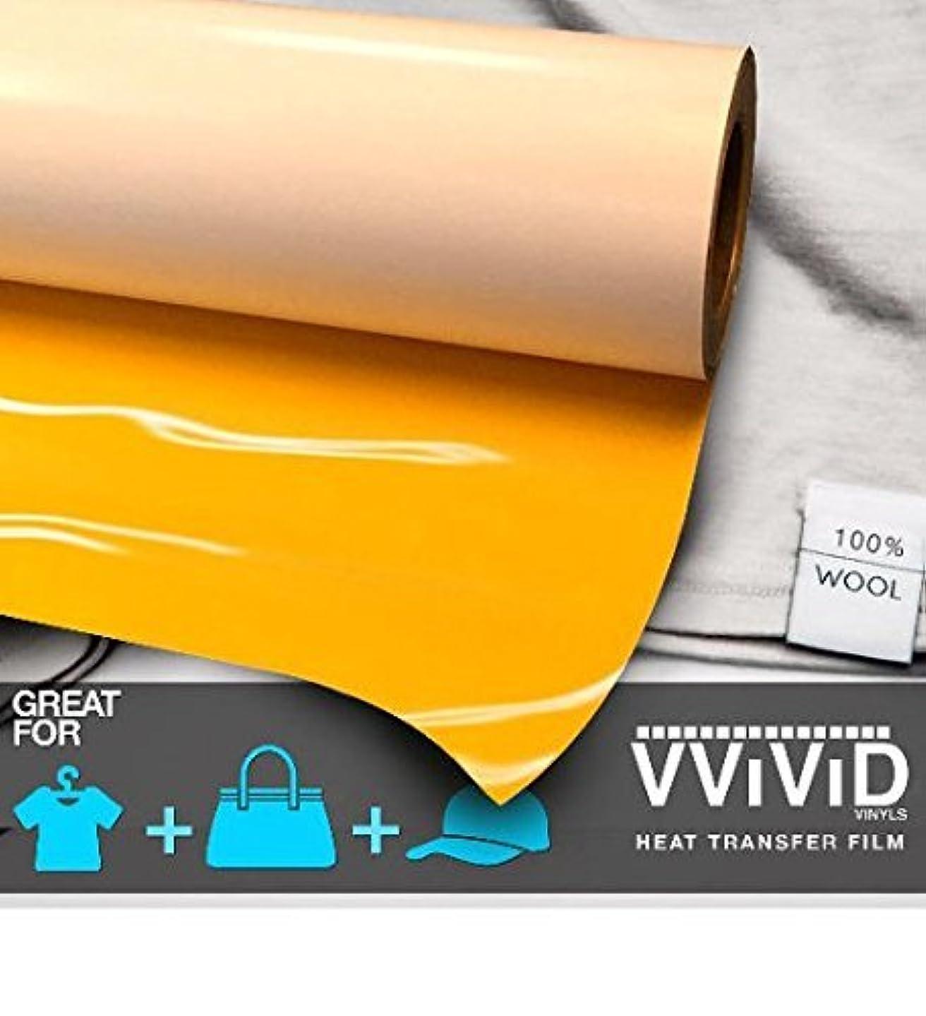 VViViD Yellow Heavy-Duty Iron-on Heat Transfer Vinyl Film (12