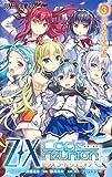 Z/X Code reunion 3 特製デッキ同梱版 (ジャンプコミックス)