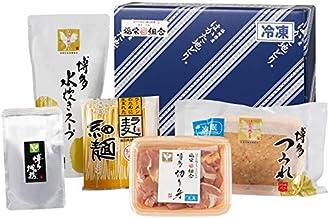 【福岡の本場の味 美味しい はかた地どり】コラーゲン付き 美人水炊きセットA (3~4人前)(冷凍)