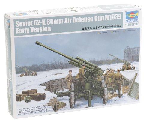 Trumpeter M1939? S Tipo de SOVI Meta 1/35? 52-K 85mm Tick Anti-Armas Tiene? Nada (02.341) (Japón Importación / Paquete y el Manual Son? Descrito en japonés)