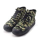 JYMEI Zapatos De Goma De Liberación Zapatos De Entrenamiento De Camuflaje Bajos para Ayudar Zapatos De Liberación Zapatos De Trabajo Militar De Entrenamiento Al Aire Libre,Lin-40