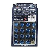 【RAYS(レイズ)】 ジュラルミンロック&ナットセット L32 4H用 M12X1.5 ブルーアルマイト 74020001112BL