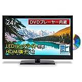 Grand-Line 24V型 DVD内蔵 地上デジタルフルハイビジョン液晶テレビ GL-24L01DV