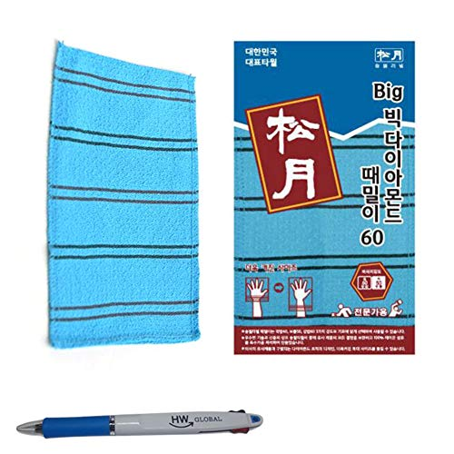 (10 Pack) SongWol Korean Beauty Skin große Peeling-Handschuhe Badetuch Scrub Kleider waschen - Made in Korea blau