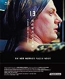 13回の新月のある年に ライナー・ヴェルナー・ファスビンダー監督...[Blu-ray/ブルーレイ]