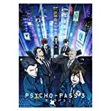 SGOT Psycho-Pass Poster, Wall Painting Zuhause Dekoration