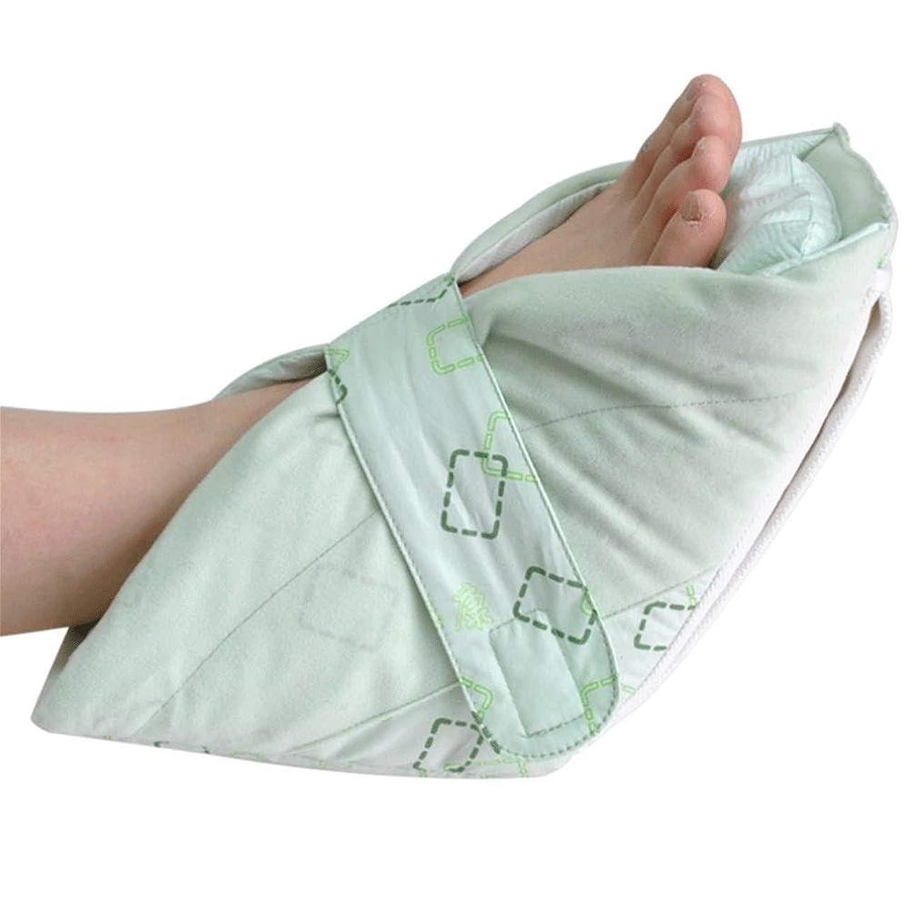 中絶バッフル改革ヒールプロテクター枕、プレミアム圧力軽減フット補正カバー、極細コットン生地、インナークッションは分離可能、グリーン、1ペア