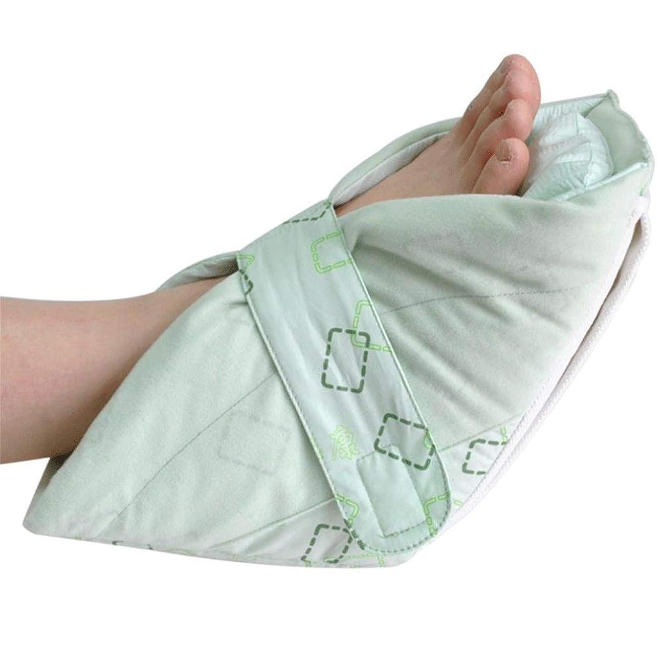 軽減するピボットシーサイドヒールプロテクター枕、プレミアム圧力軽減フット補正カバー、極細コットン生地、インナークッションは分離可能、グリーン、1ペア