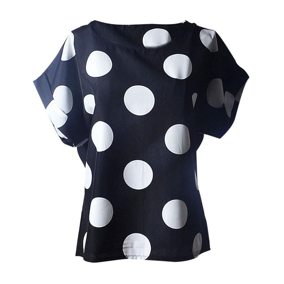 Hot Selling! Snowfoller Women Blouses Fashion Short Sleeve Big White Dots Retro Chiffon Shirt Elegant Casual T-Shirt Tops (XXL, Black)