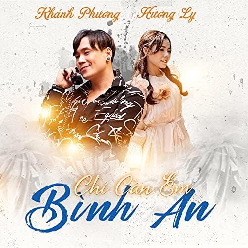 Khanh Phuong & Hương Ly