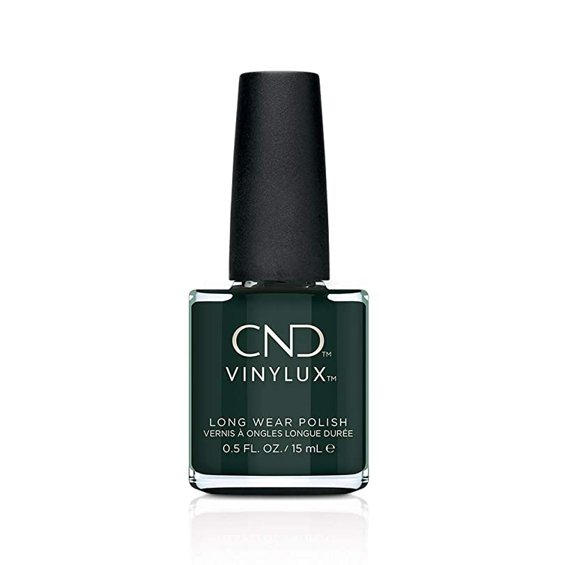機関車熱望する更新CND Vinylux - Exclusive Colors Collection - Aurora - 15 mL / 0.5 oz