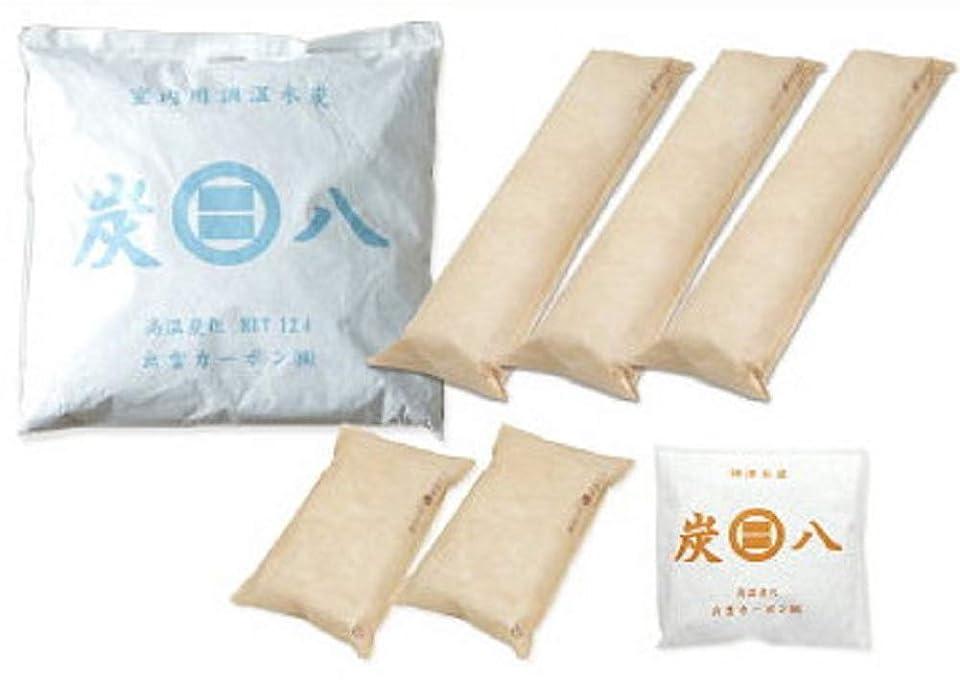 パーティション販売員眉【炭八】4種類7袋組み合わせAセット(大1押3タ2小1)