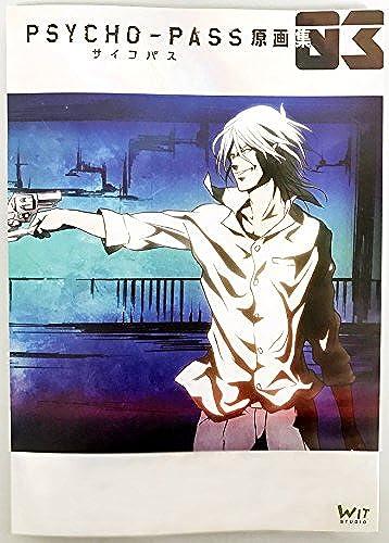 [Einstellungen] Original Collection PSYCHO-PASS Psychopathen Original Collection 3 (Japan Import   Das Paket und das Handbuch werden in Japanisch)