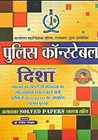 Agarwals India 窶漏AJASTHAN窶 窶弃OLICE CONSTABLE PARIKSHA By Disha Publication Hindi ( New Edition ) 2020