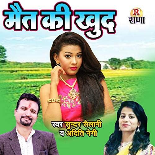 Sundar Sailani & Aditi Negi