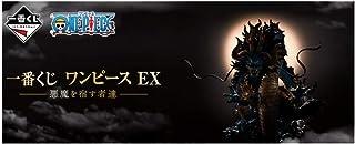 一番くじ ワンピース EX 悪魔を宿す者達 B賞 マルコ -魂豪示録- 全1種