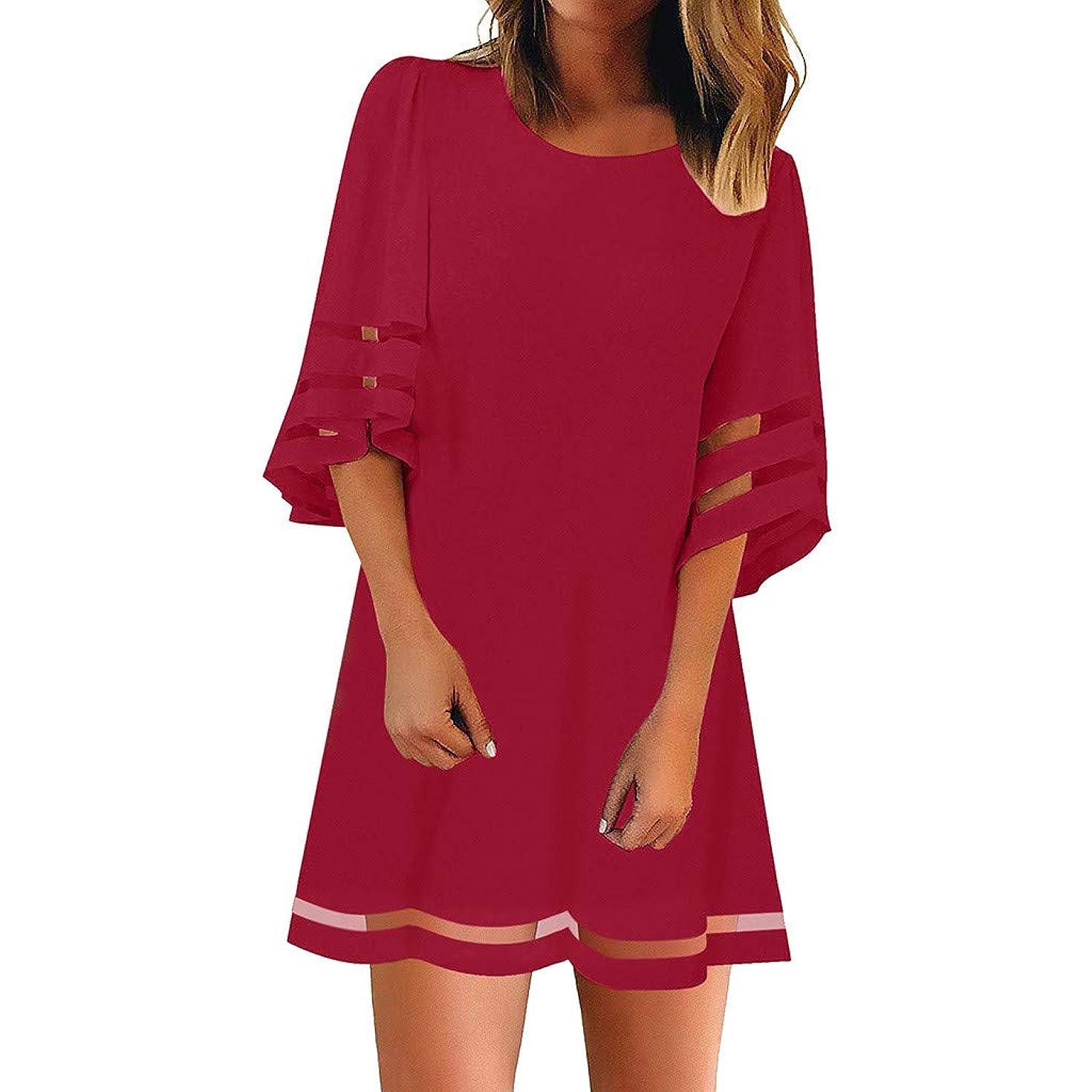 Honestyivan Women's Solid O-Neck Chiffon Mesh Patchwork 3/4 Bell Sleeve Dress Casual Loose Summer Short Dress Swing Dress
