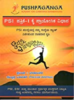 PSI Exam Paper - 1 (Preparation Techniques By PSI Toppers) - Essay, Translation & Precise Writing