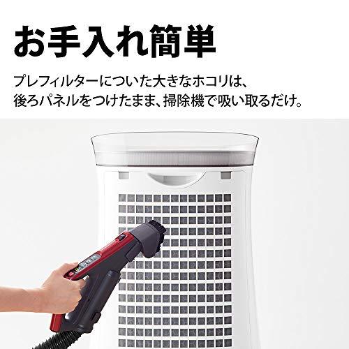 シャープ空気清浄機プラズマクラスター7000スタンダード14畳/空気清浄23畳ウイルス花粉2018年モデルホワイトFU-J50-W