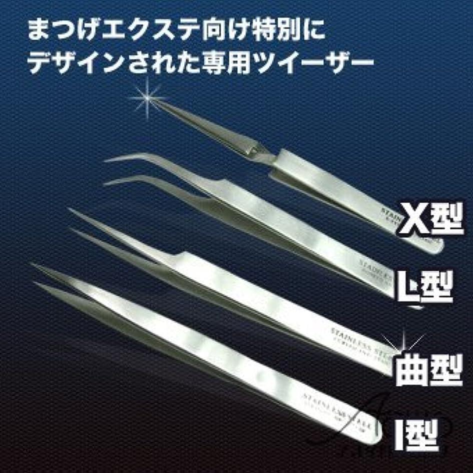 展開する力軽量まつ毛エクステ用ツイザー (タイプ:L型)
