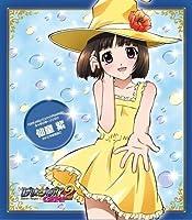 Character Song 4 by Kimiko Koyama (2008-10-29)