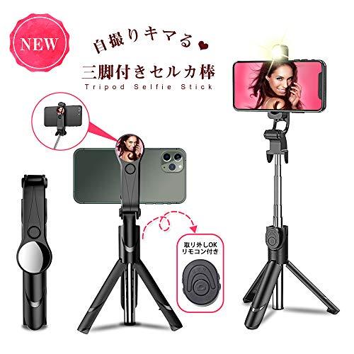 自撮り棒 TANOKI セルカ棒 Bluetooth接続 スマホスタンド 3000枚連続写真 16cm収納 三脚 じどり棒 スマホ アンドロイド 自撮り 集合写真 スマホ セルカ棒 スマートフォン 360度回転 セルフィースティック iPhone/Andr