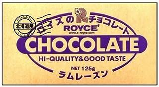 ROYCE'(ロイズ) 板チョコレート ラムレーズン