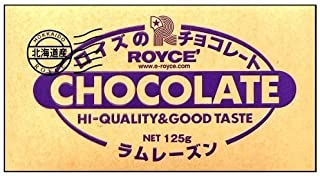ROYCE' Chocolate Bar [Rum Raisin] 125 g x 2 Packs (Hokkaido Sapporo Japan Import)