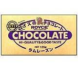 ROYCE 039 (ロイズ) 板チョコレート ラムレーズン