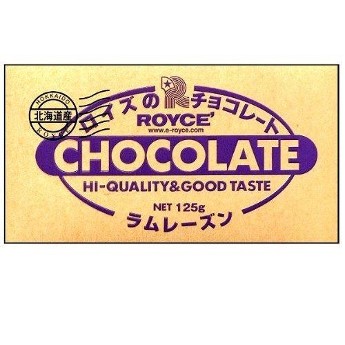 ロイズ『板チョコレート ラムレーズン』